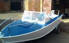 Технические характеристики лодки Прогресс 4